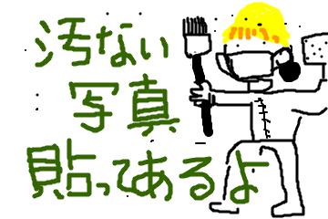 f:id:kyokoippoppo:20190323194057p:plain:w330:right
