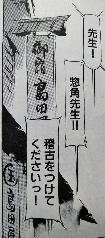 f:id:kyokoippoppo:20200316193739j:plain:w200:left
