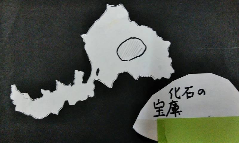 f:id:kyokoippoppo:20201021173205j:plain:w330:left