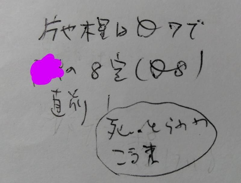 f:id:kyokoippoppo:20201027072257j:plain:w330:left
