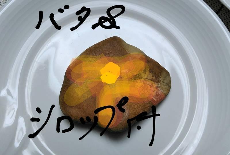 f:id:kyokoippoppo:20201122081545j:plain:w500:left