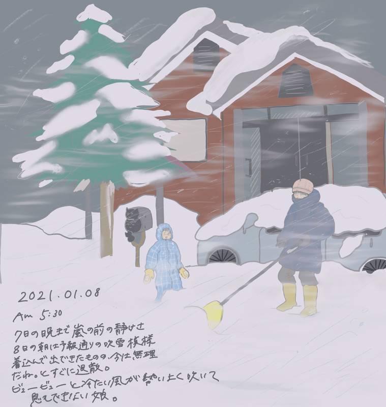 f:id:kyokoippoppo:20210108153304j:plain