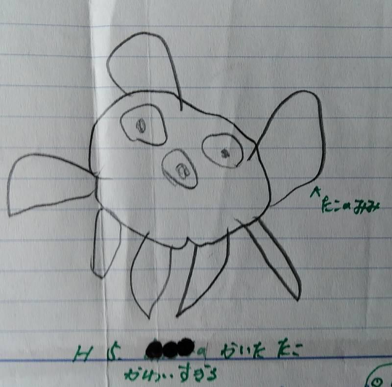 f:id:kyokoippoppo:20210706073012j:plain:w200