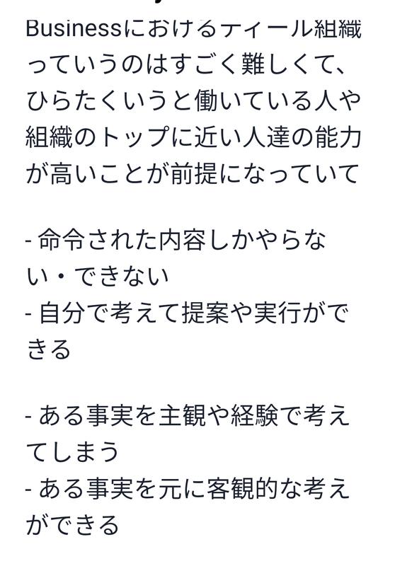 f:id:kyokoippoppo:20211001090928p:plain:w350:left