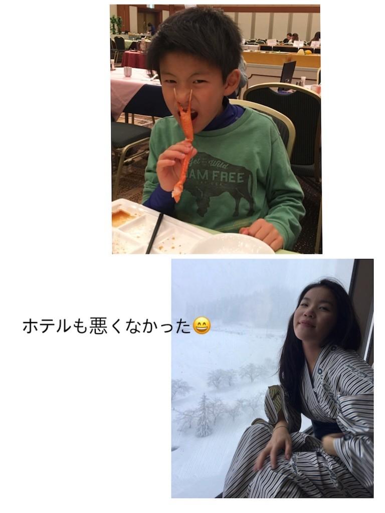 f:id:kyokokwanau:20170125071448j:image