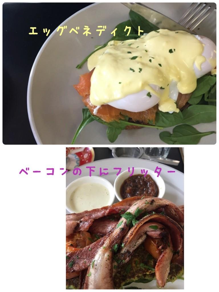 f:id:kyokokwanau:20170514171133j:image