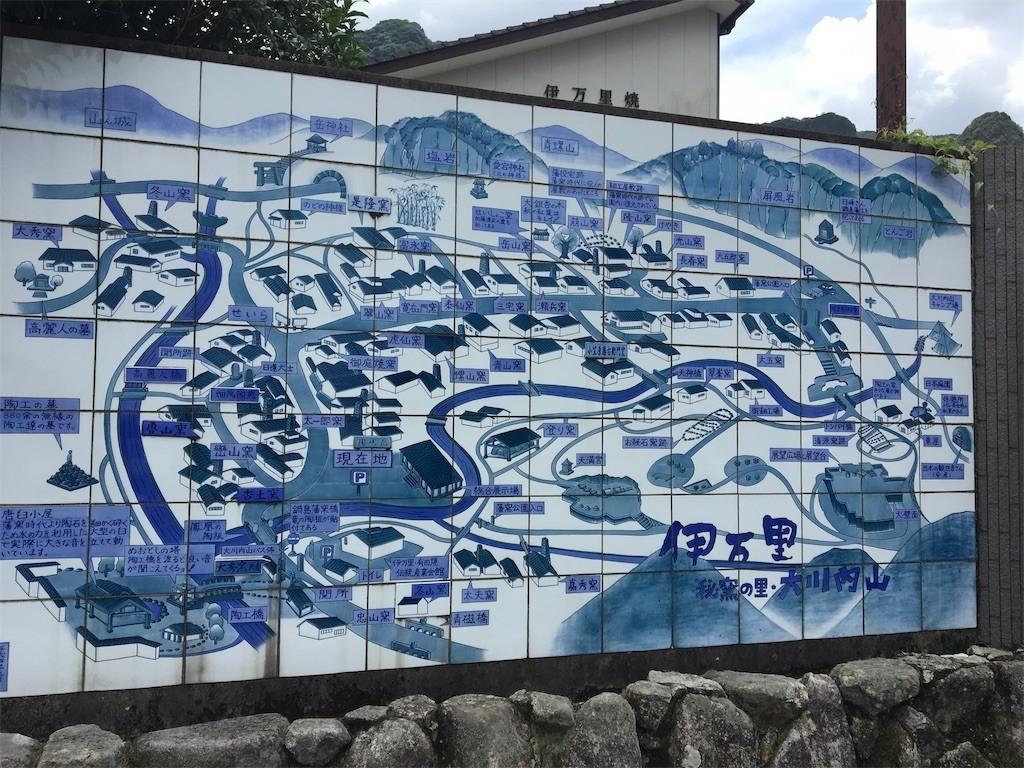 f:id:kyokokwanau:20170715133057j:image