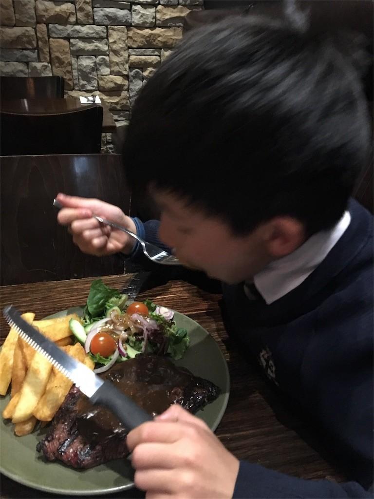 f:id:kyokokwanau:20170810185720j:image