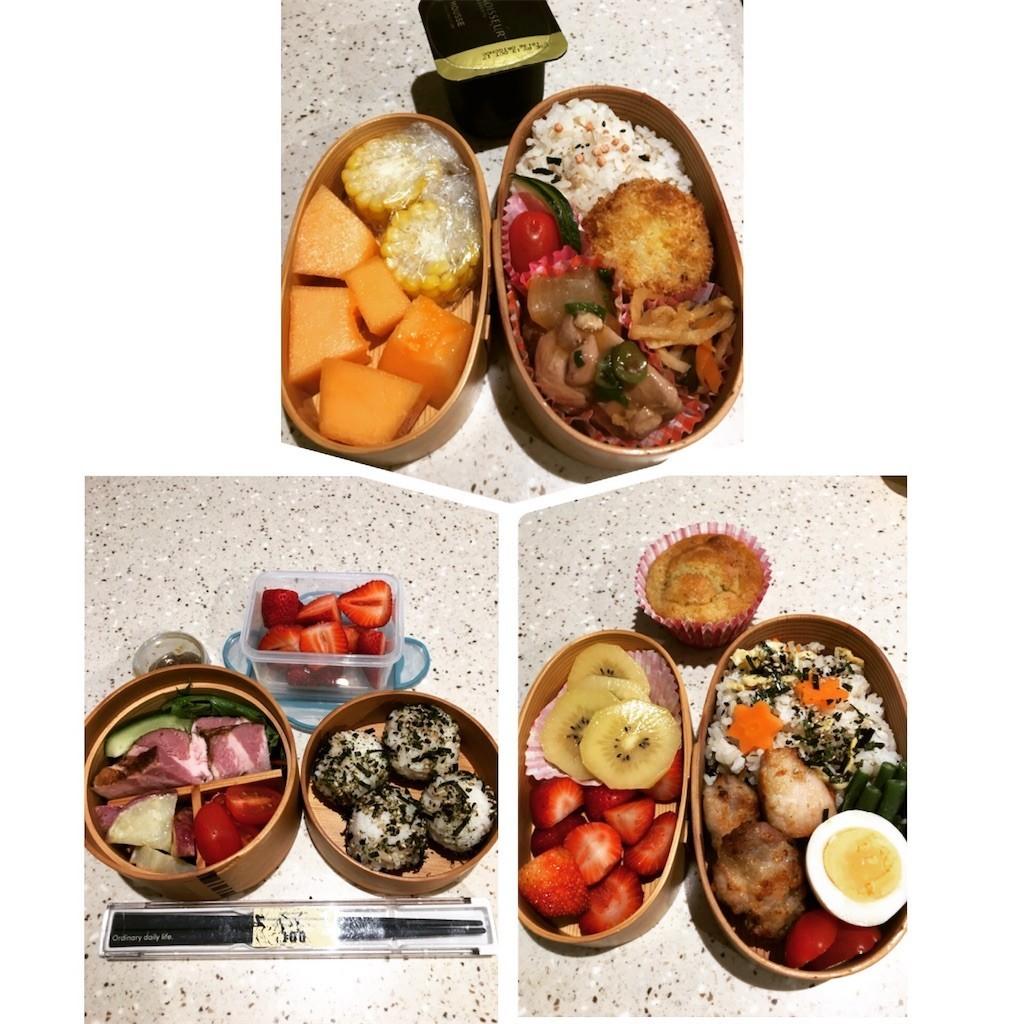 f:id:kyokokwanau:20171015160556j:image