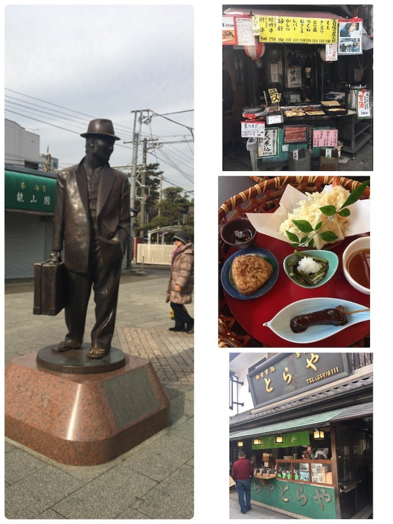 f:id:kyokokwanau:20180119231355j:image