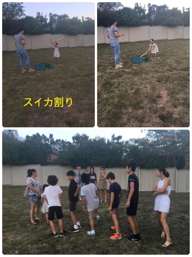 f:id:kyokokwanau:20190101112233j:image