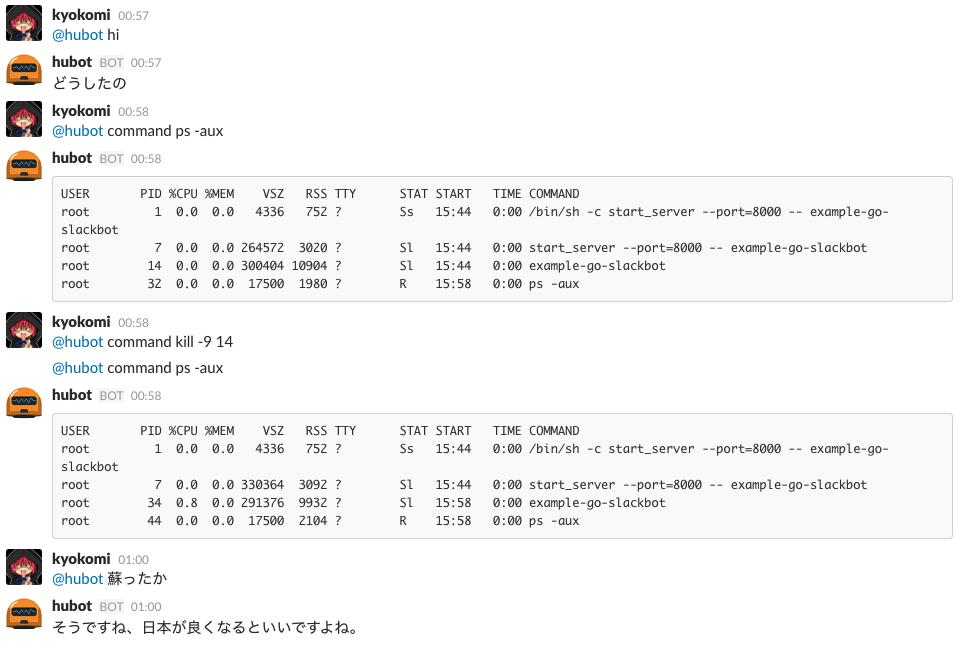 f:id:kyokomi:20170102010051p:plain