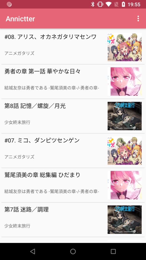 f:id:kyokomi:20180110223121p:plain
