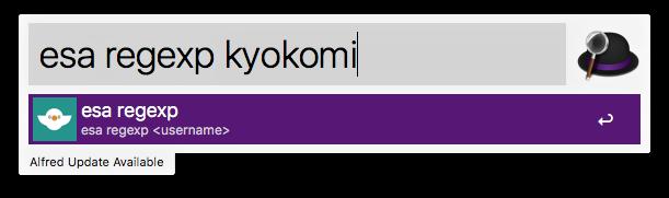 f:id:kyokomi:20180128175501p:plain