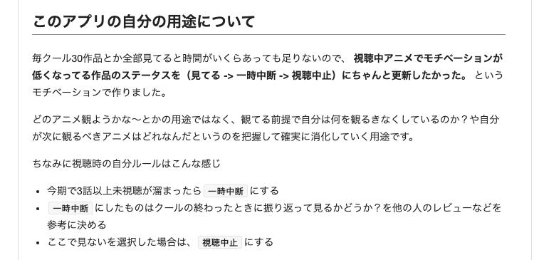 f:id:kyokomi:20191112213147p:plain