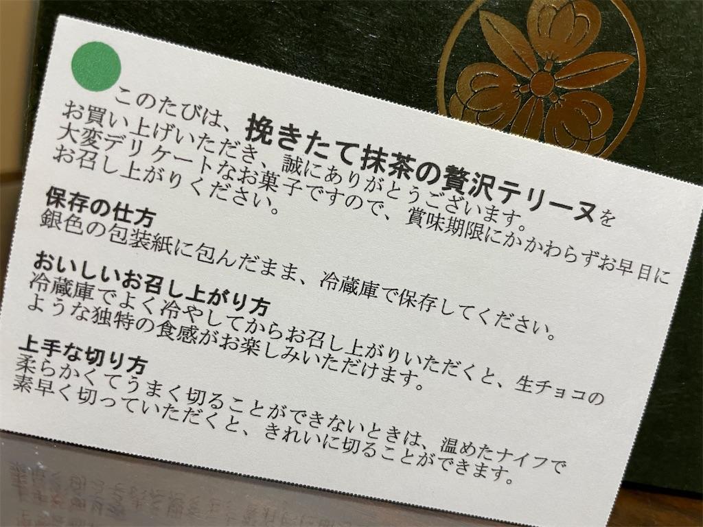 f:id:kyokonotsubuyaki:20210406155441j:image