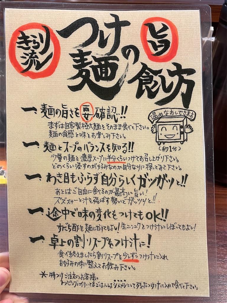 f:id:kyokonotsubuyaki:20210502140616j:image