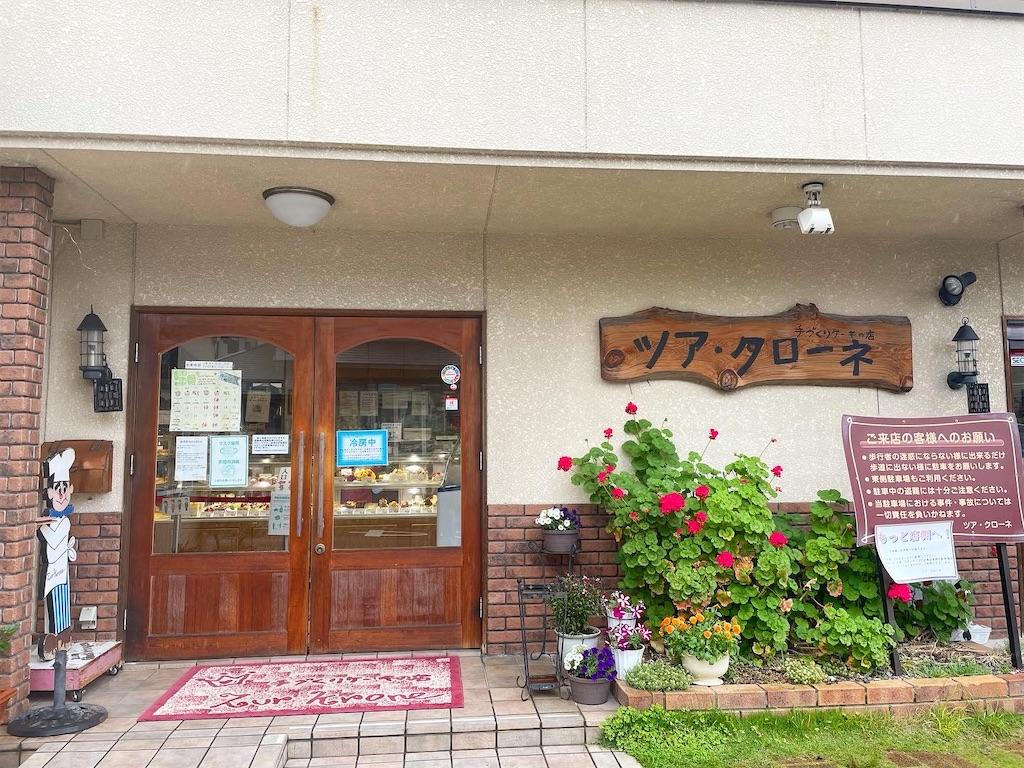 f:id:kyokonotsubuyaki:20210516164104j:image