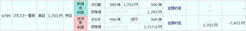 f:id:kyokosue:20170616233452p:plain