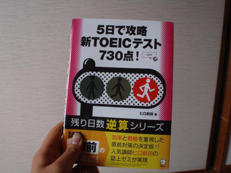 f:id:kyokucho1989:20120320144157j:image:w360