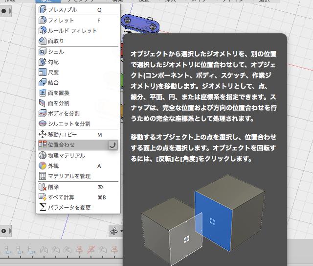 f:id:kyokucho1989:20180408062633p:image:w500