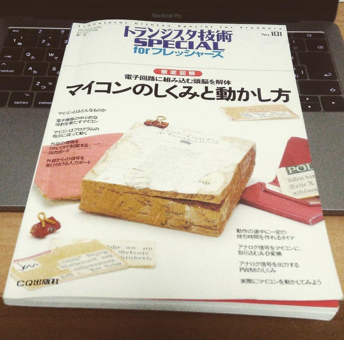 f:id:kyokucho1989:20191010043719p:plain