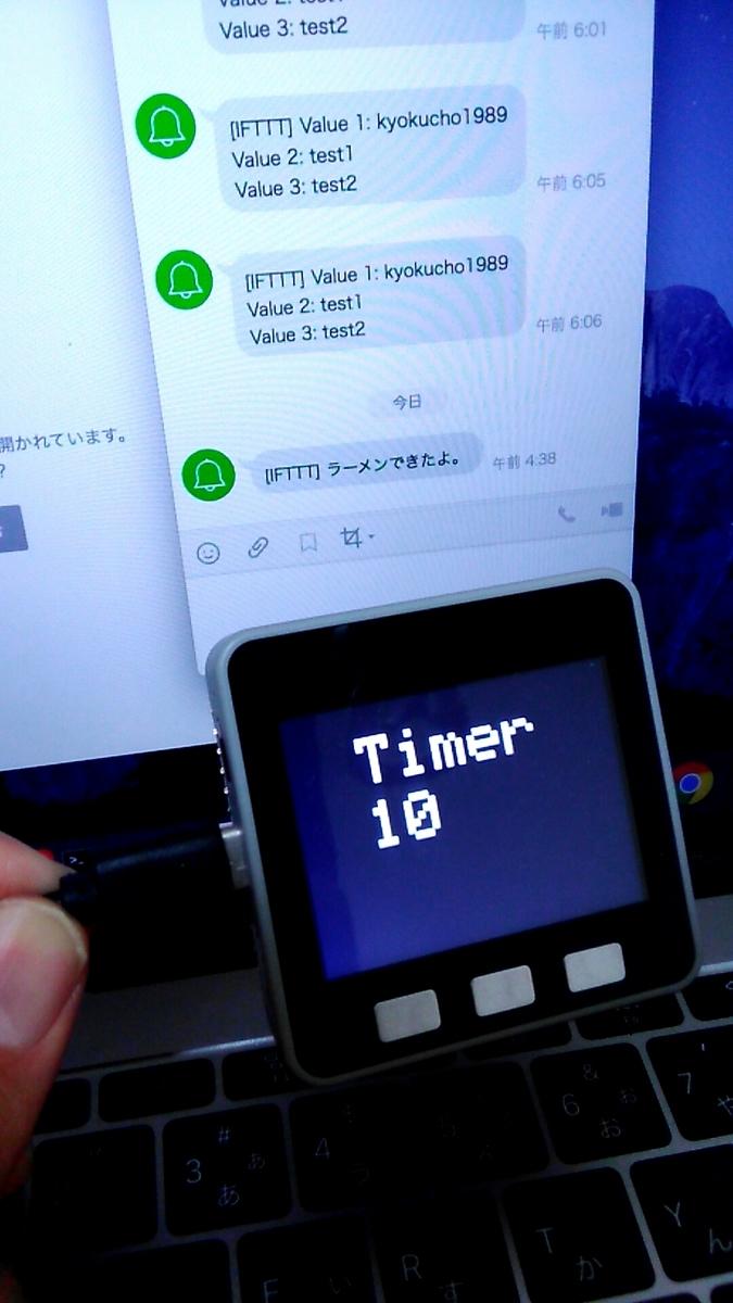 f:id:kyokucho1989:20191202044754j:image:h400