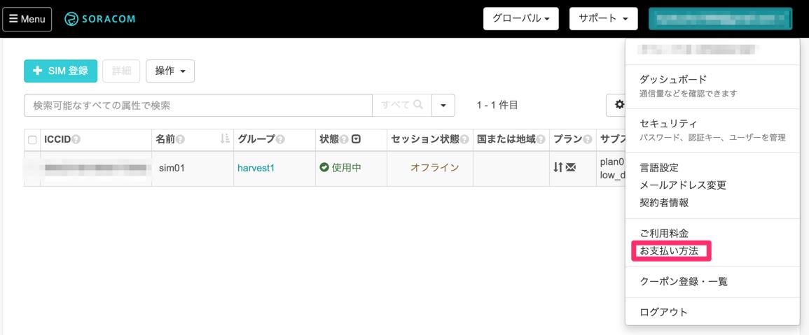 f:id:kyokucho1989:20191224044820p:image:w500