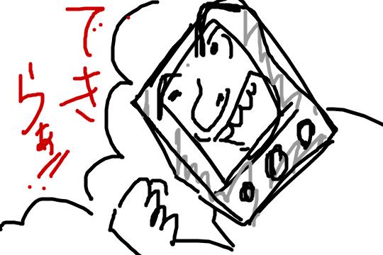 f:id:kyokucho1989:20191224053106p:plain