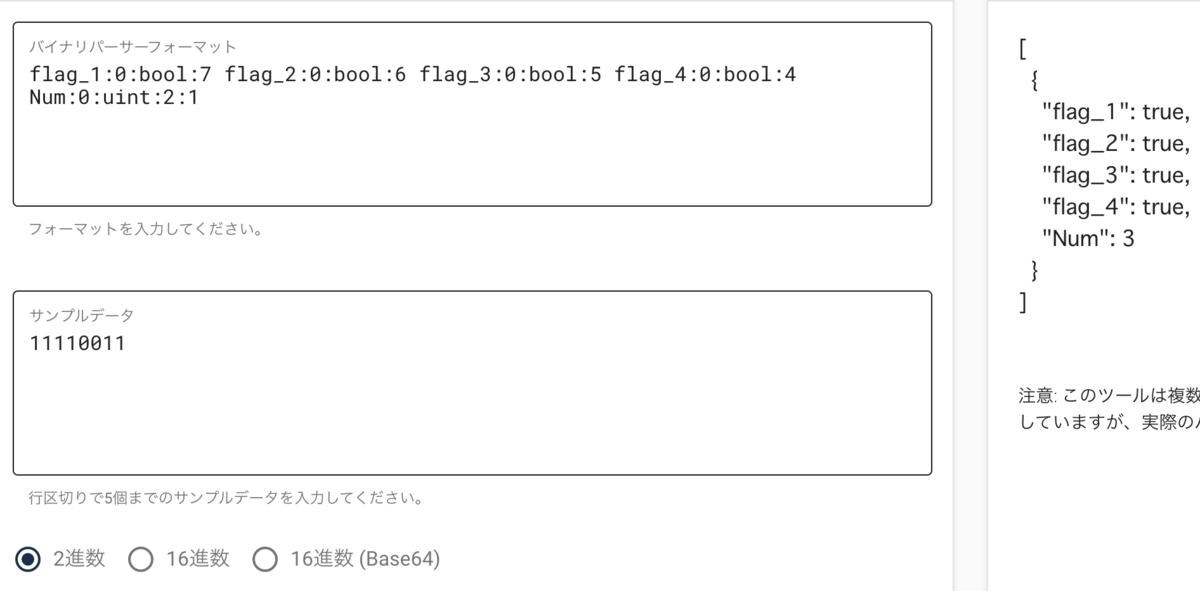 f:id:kyokucho1989:20200314051852p:image:w500