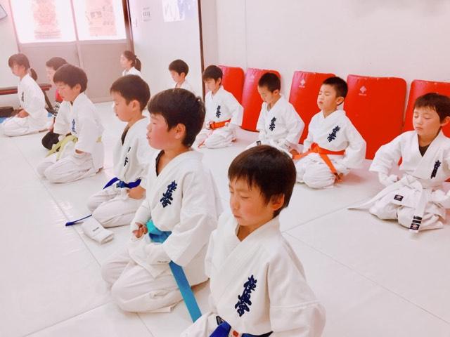 f:id:kyokushin-miura:20191001011822j:plain