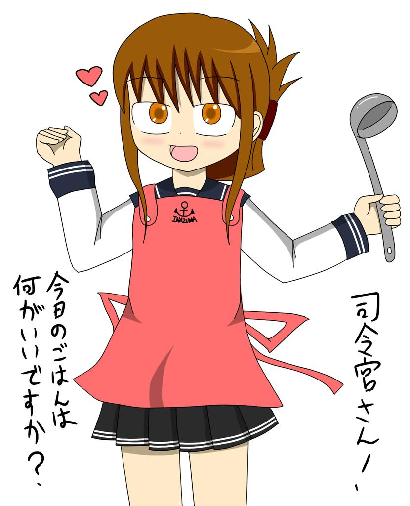 f:id:kyokutou_saizensen:20181226134200j:plain