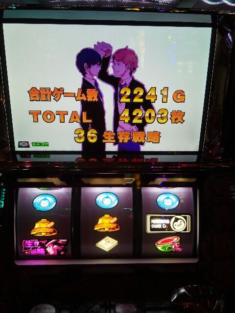 f:id:kyokyo005:20170326165654j:image