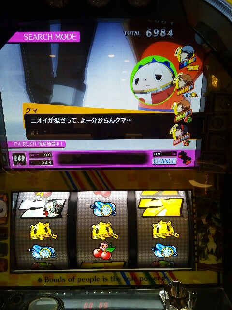f:id:kyokyo005:20170430002315j:image