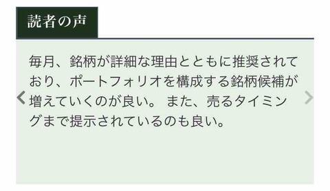 f:id:kyoma0824:20210127201651j:plain