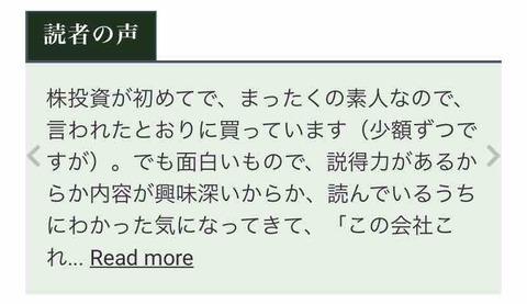 f:id:kyoma0824:20210127201704j:plain