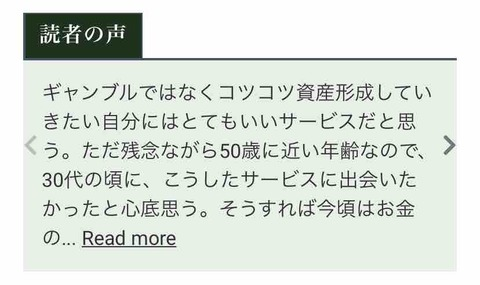 f:id:kyoma0824:20210127201726j:plain