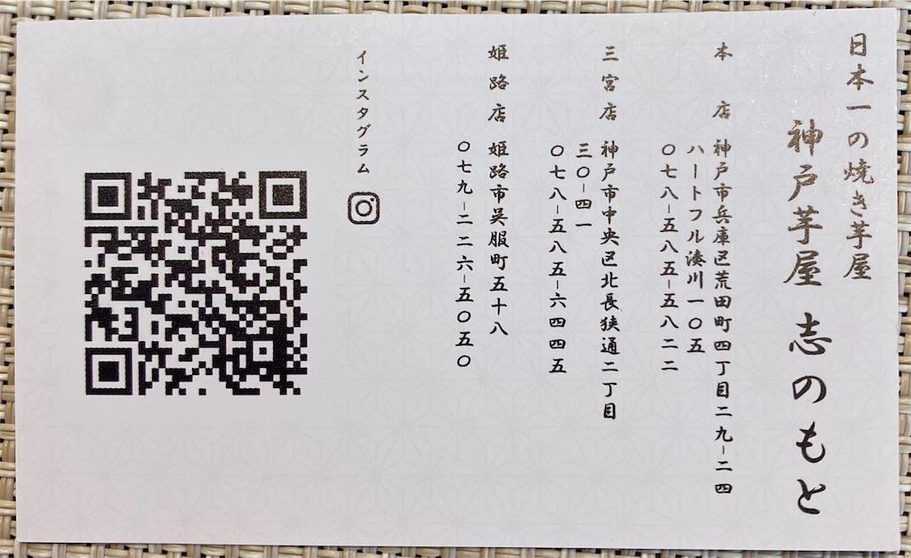 f:id:kyoma0824:20210419124404j:image