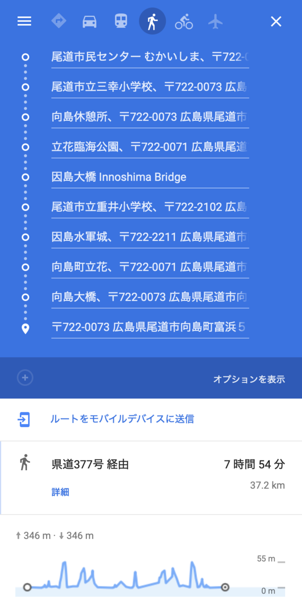 f:id:kyoma0824:20210809150903p:plain