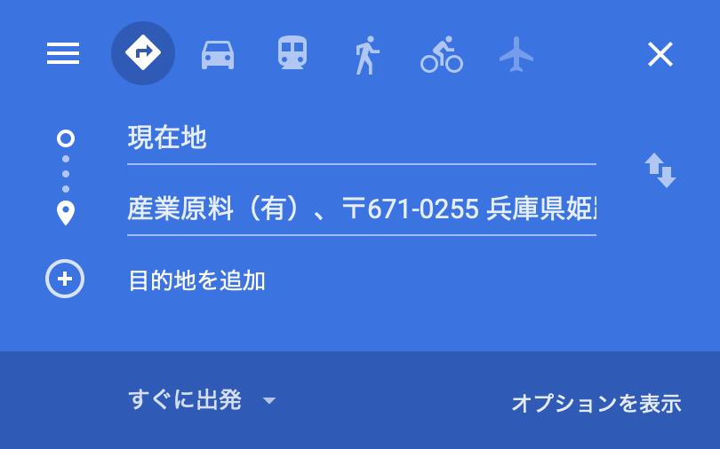 f:id:kyoma0824:20210814225858p:plain