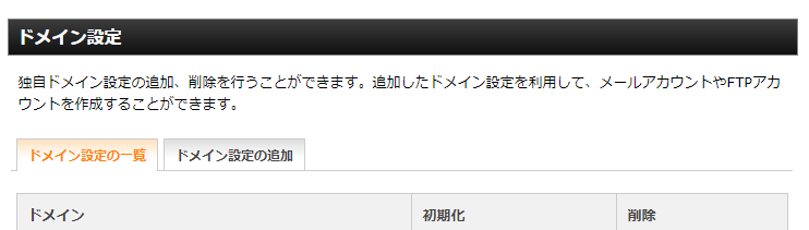 f:id:kyomachiya:20181220014204p:plain