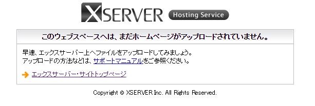 f:id:kyomachiya:20181220030126p:plain