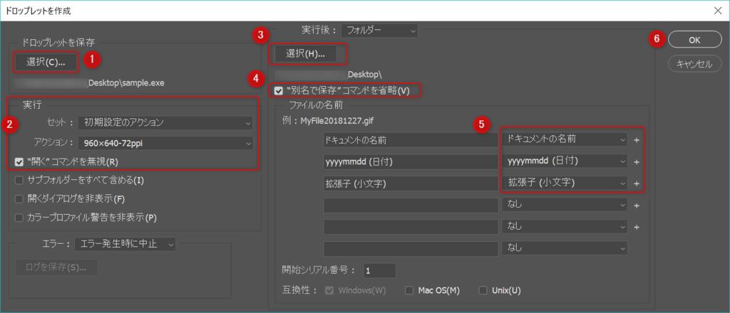 f:id:kyomachiya:20181227162416p:plain