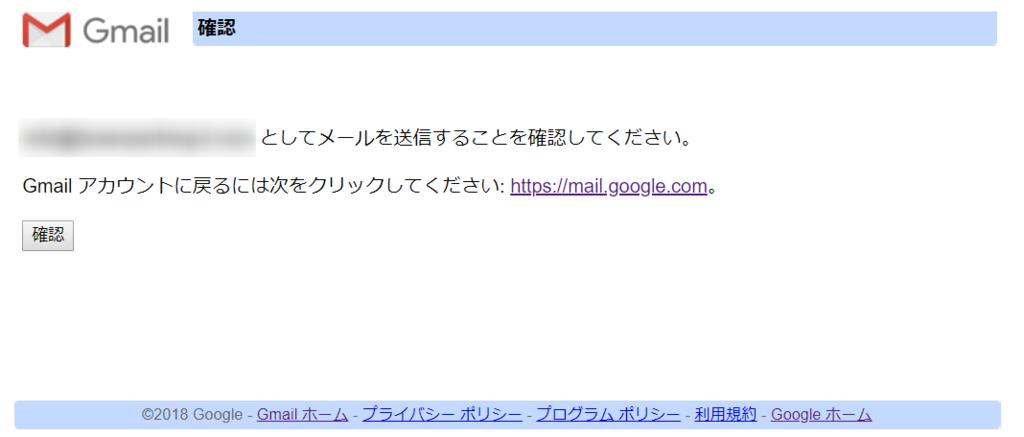 f:id:kyomachiya:20190102223913p:plain