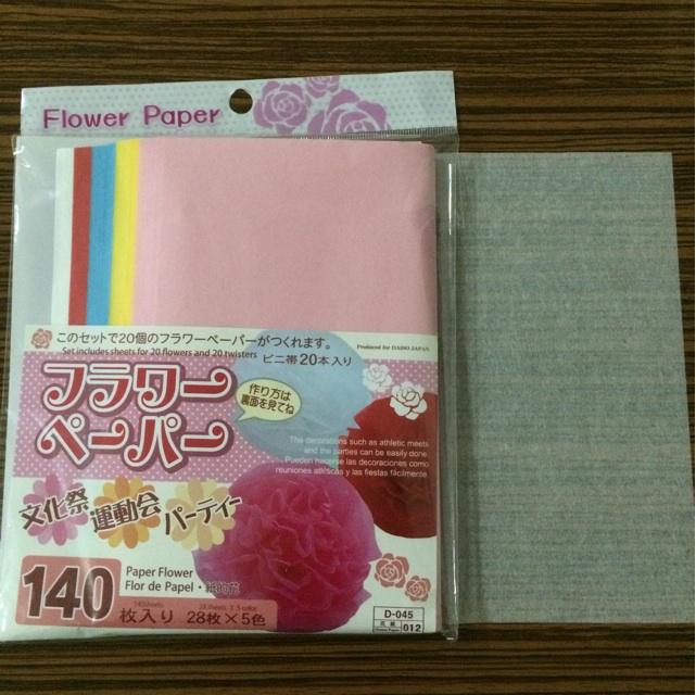 f:id:kyomonatsu:20141221200700j:plain