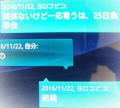 f:id:kyomuji:20170228001831j:plain