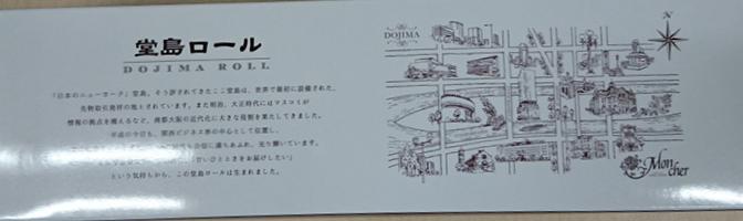 f:id:kyomuji:20170314175659j:plain