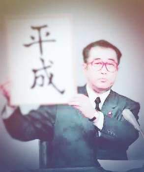 f:id:kyomuji:20170316123935j:plain