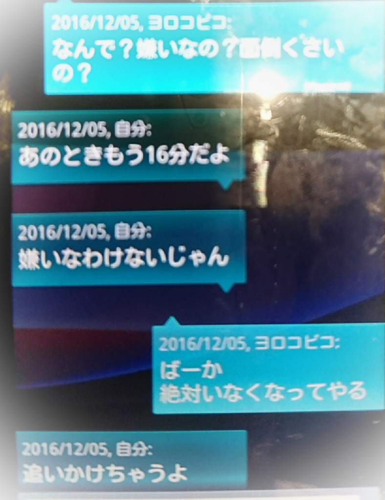 f:id:kyomuji:20170530113657j:plain