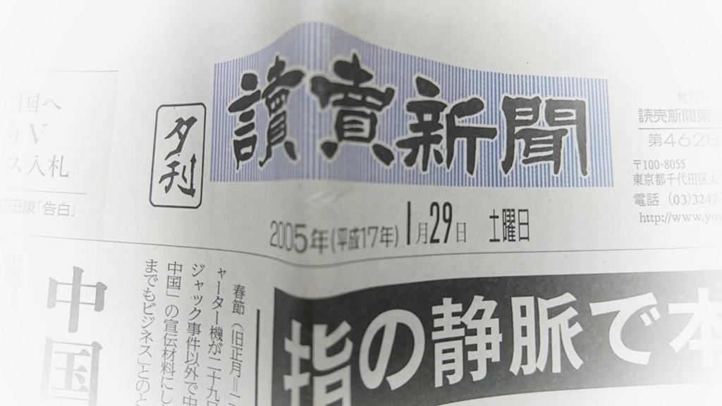 f:id:kyomuji:20170822221958j:plain